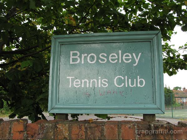 brosely-tennis-club-is-wank